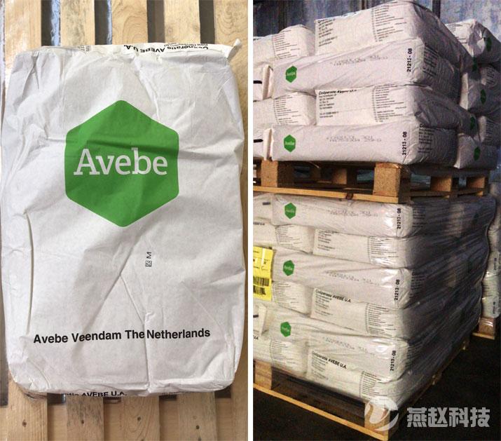 艾维贝淀粉醚-avebe